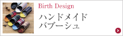 Birth Design